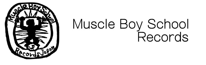Muscle Boy School Records